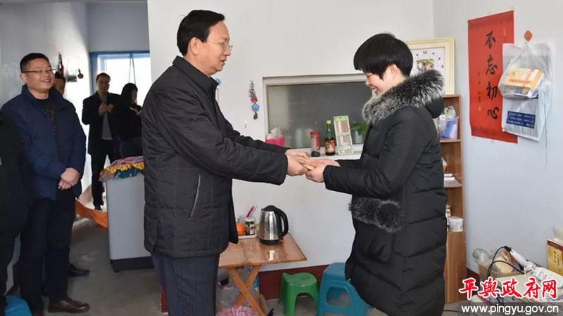 平舆县委副书记、县长赵峰开展春节走访慰问活动