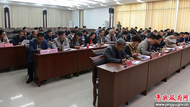 十二届平舆县委第四轮巡察工作全面启动