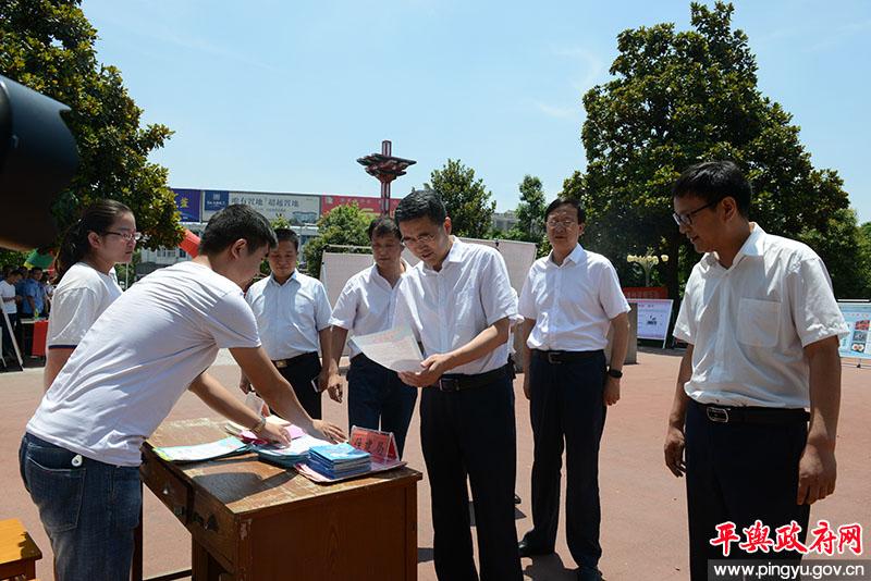 """平舆县开展""""安全生产月""""宣传咨询日活动"""