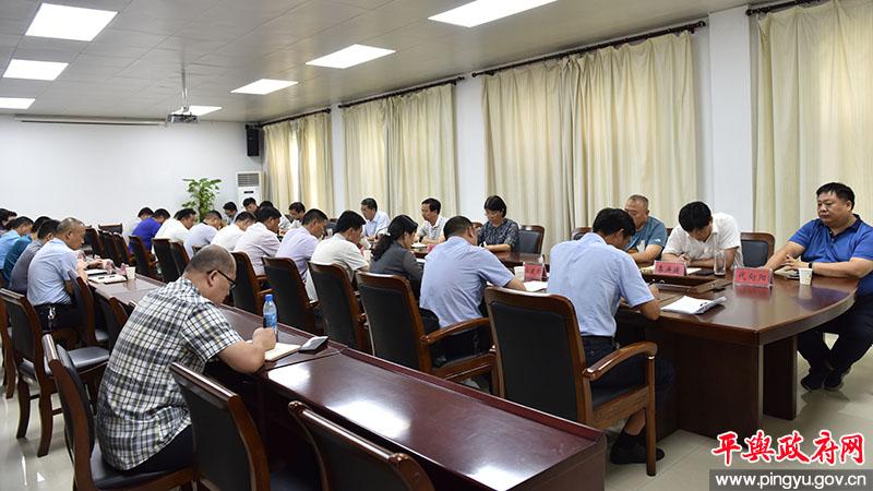 平舆县领导张怀德、赵峰就水环境治理和生态修复工程现场办公