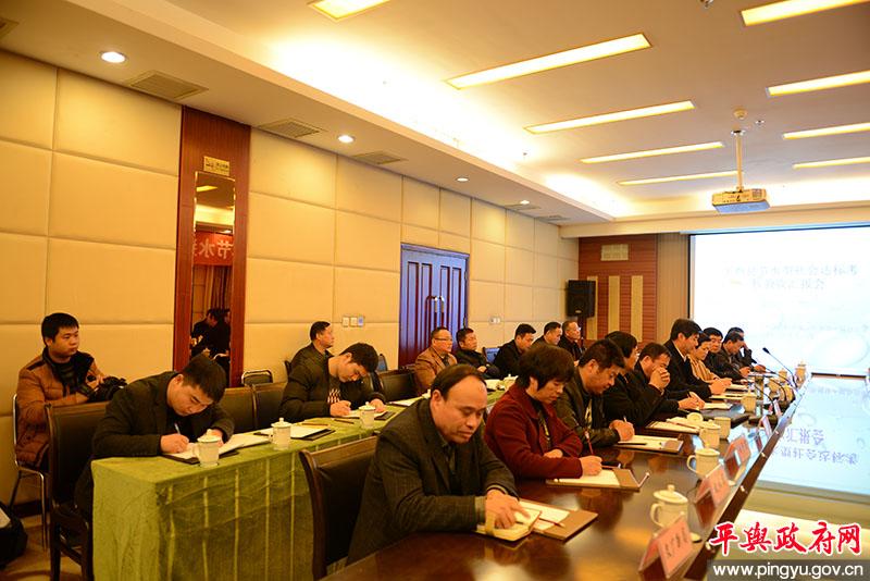 河南省县域节水型社会达标建设验收考核组到平舆县考核验收节水型社会达标建设工作
