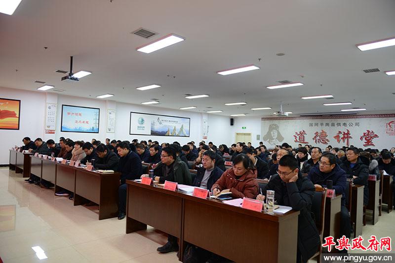 首存1元送彩金县第四次全国经济普查正式登记动员会召开