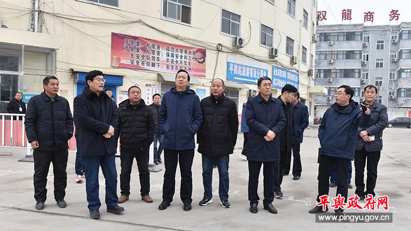 首存1元送彩金县领导张怀德、赵峰检查指导安全生产工作
