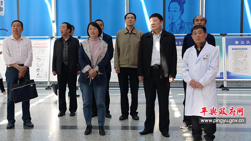 河南省残联系统专项责任落实情况观摩团到平舆县观摩指导残疾人工作