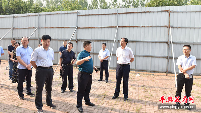 平輿縣委副書記、縣長趙峰就部分在建項目進行現場辦公