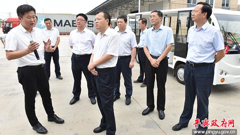 副省长刘伟到平舆县调研工业经济发展情况