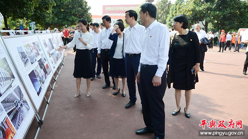 平舆县庆祝新中国成立70周年大型图片展开展