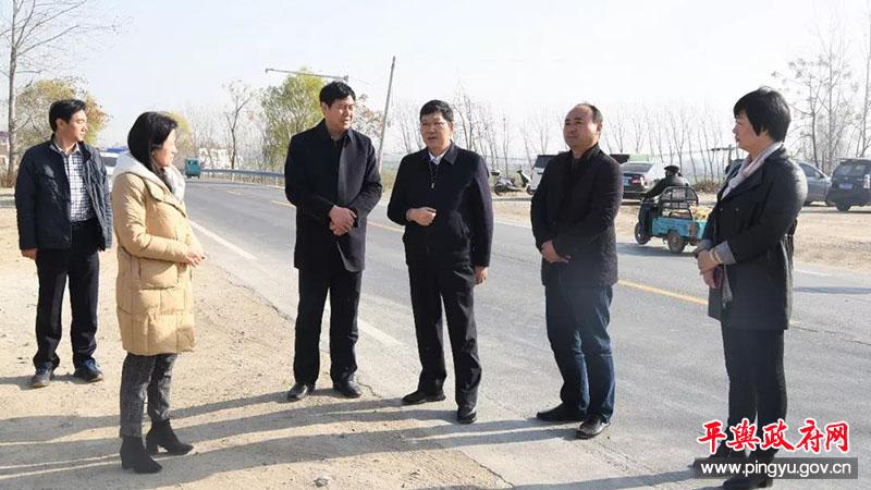 副市长郭渊到平舆县开展河长制巡河工作