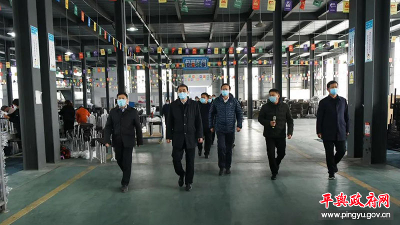 平舆县领导调研企业项目复工复产情况
