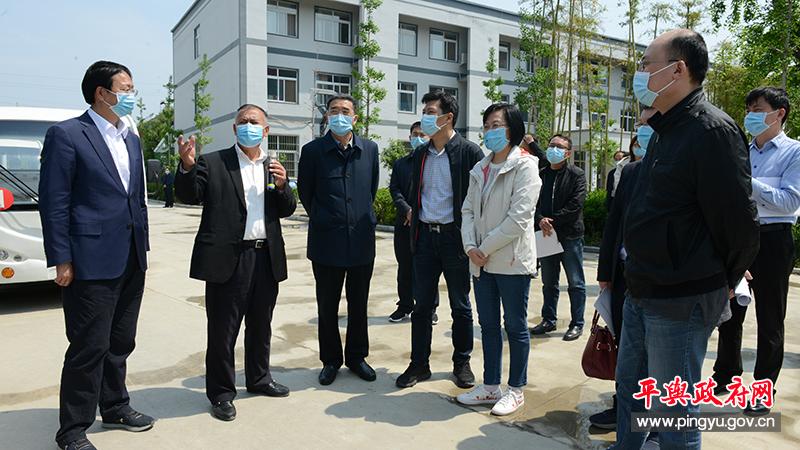 国家开发银行河南省分行副行长刘建梅一行到平舆县调研