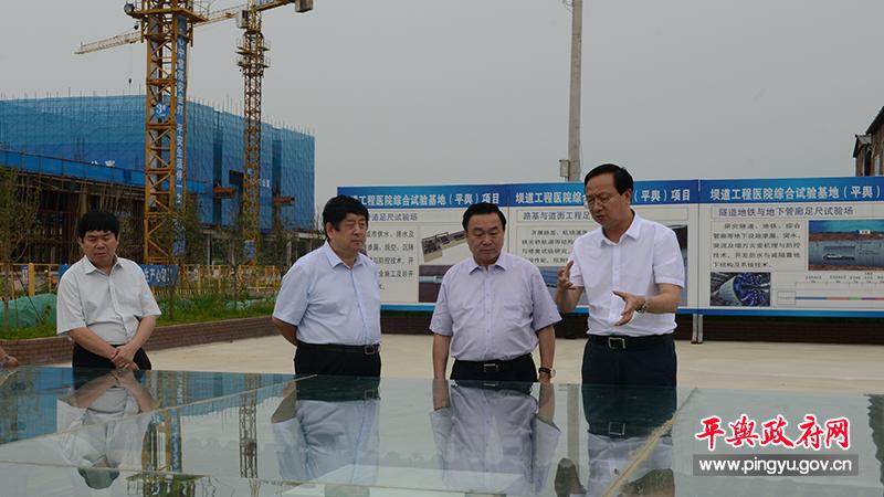 市政协副主席李万顺一行到平舆县调研产业发展
