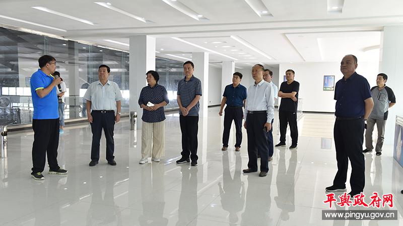 省政府调研组到平舆县调研农业产业项目建设情况