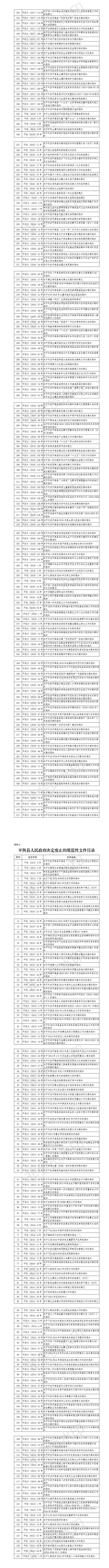 文字文稿18.jpg