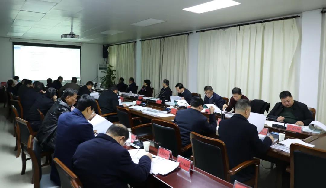 平舆县2020年县委规委会第6次会议召开