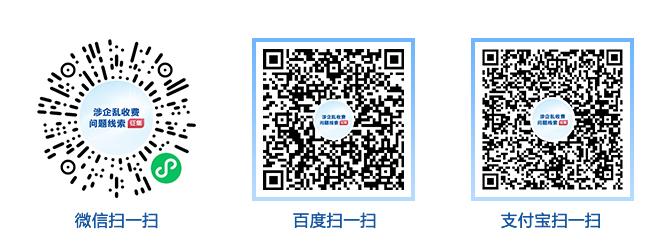 2021012716421823_HKChmqTw.jpg