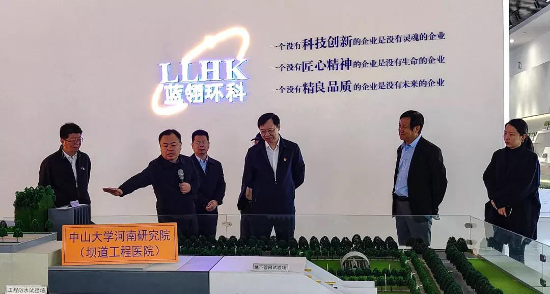 矿冶科技集团有限公司到平舆县开展定点帮扶调研活动