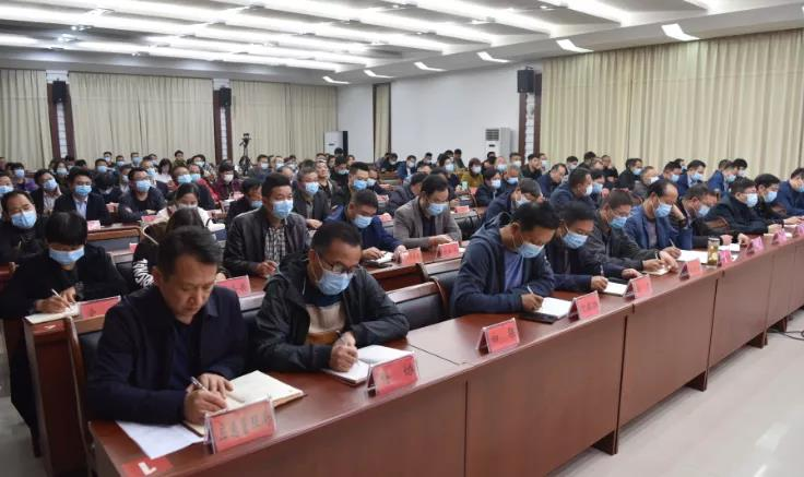 平舆县新《安全生产法》专题培训会召开