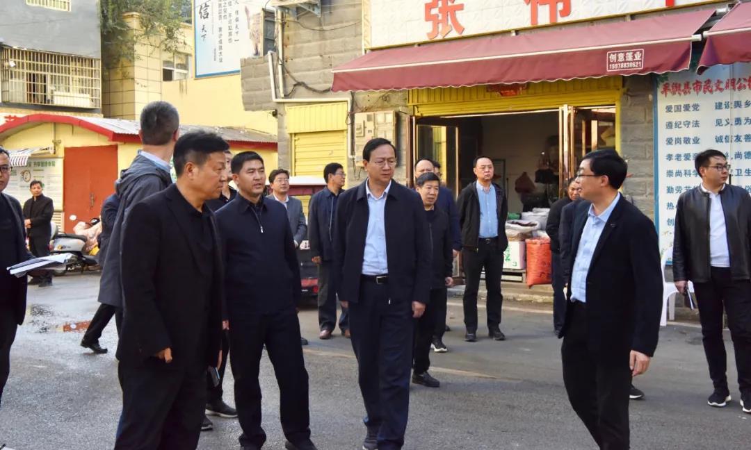 ?平舆县委书记赵峰就全国文明城市创建工作进行现场办公