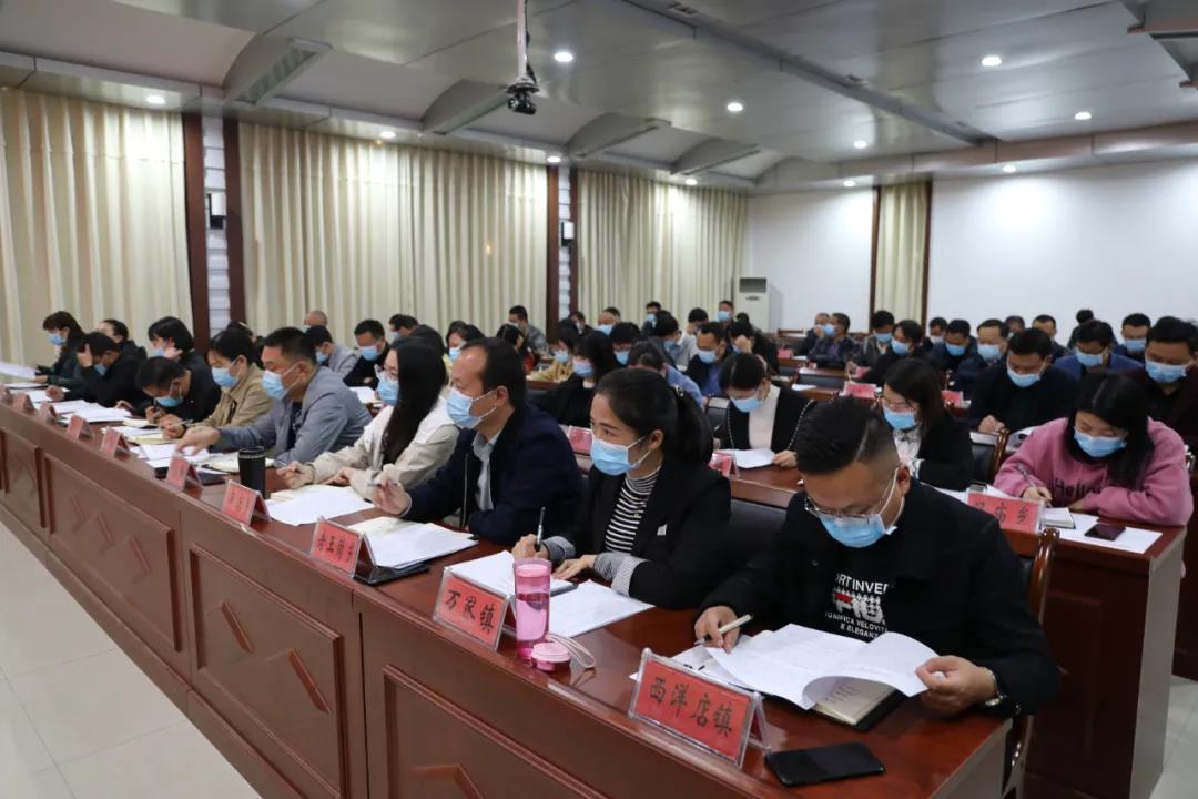 平舆县新冠病毒疫苗加强免疫接种工作会召开